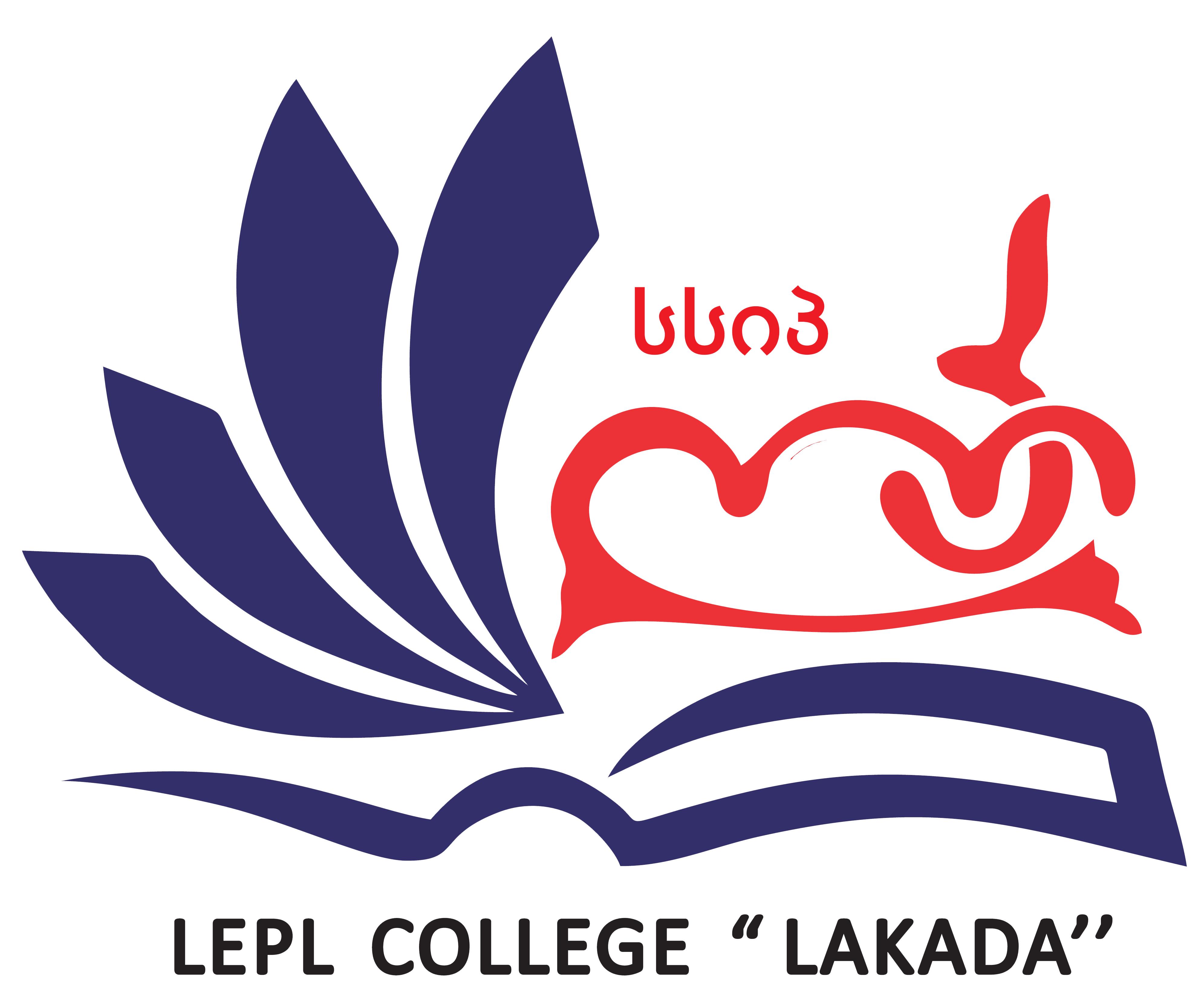 lakada.edu.ge